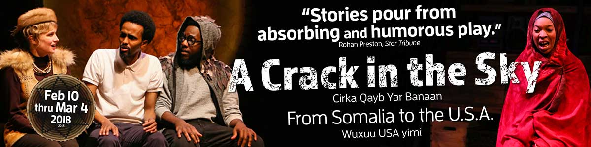 A Crack in the Sky
